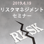 2019-03-min