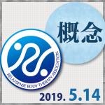 2019-04-min
