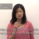 リラクセンス受講者の感想【リラクゼーションセラピスト】〜リラクセンスの活かし方