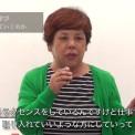 リラクセンス受講者の感想【リラクゼーションサロン】〜リラクセンスの活かし方