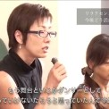 リラクセンス受講者の感想【ダンサー】〜リラクセンスの活かし方