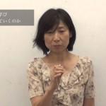 リラクセンス受講者の感想【保育士】〜リラクセンスの活かし方